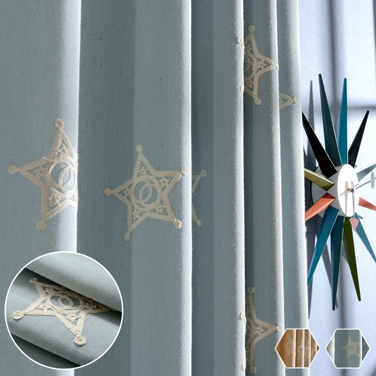 星柄刺繍ドレープカーテン