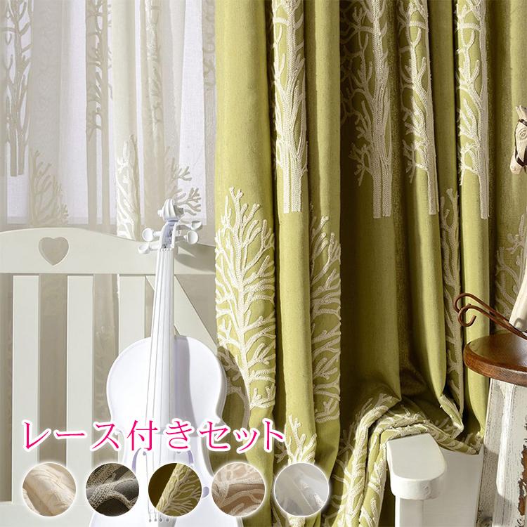 ポプラモチーフの糸刺繍を施した北欧デザインのカーテン