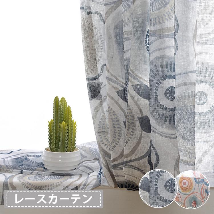 大きな花柄レースカーテン