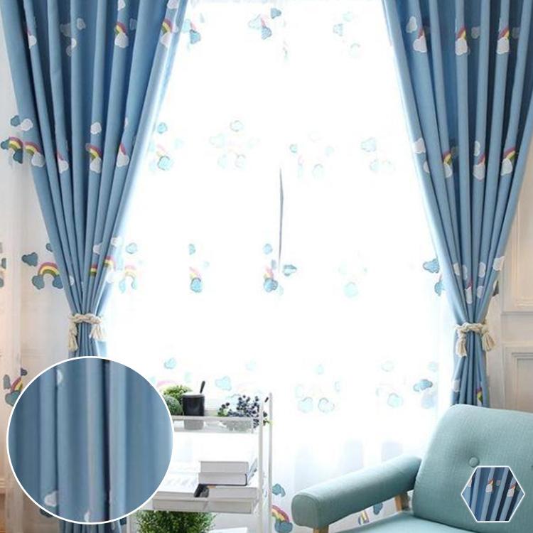 可愛い雲や虹のデザインドレープカーテン