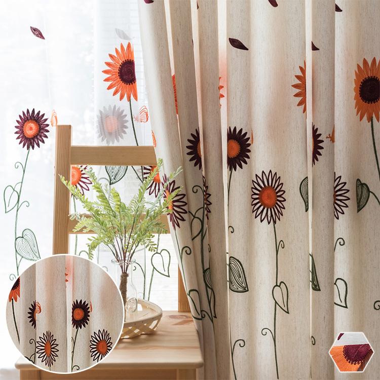 可愛いひまわり刺繍ドレープカーテン