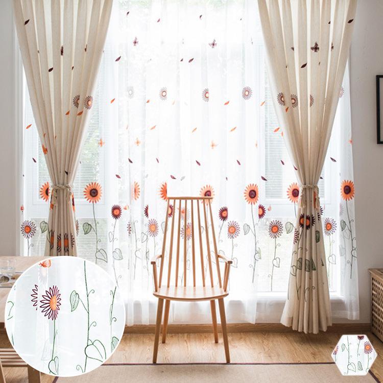 可愛いひまわり刺繍レースカーテン