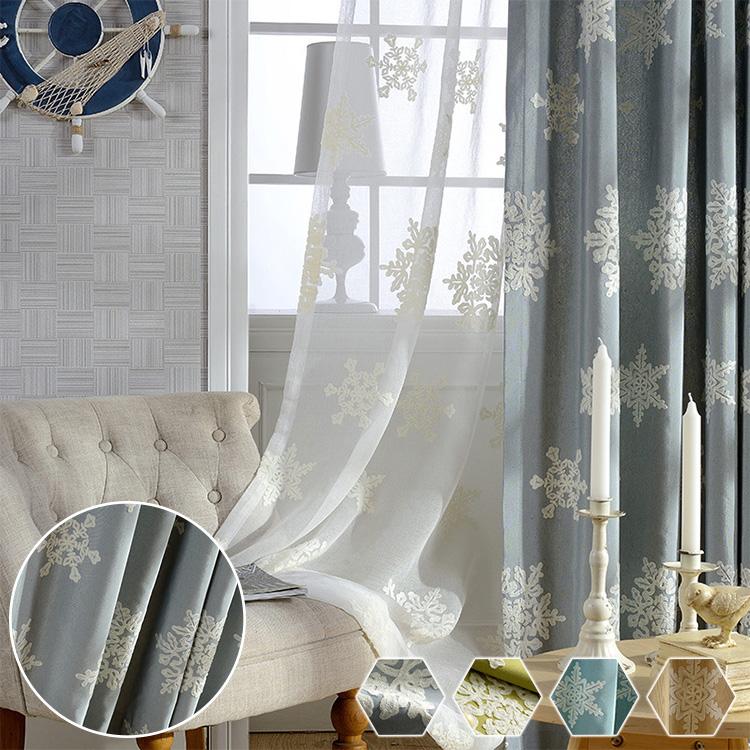 透き通る爽やかな雪結晶モチーフのデザインドレープカーテン