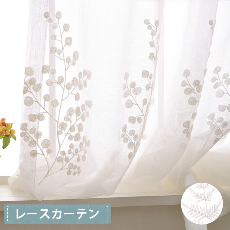 丁寧に刺繍された木柄レースカーテン