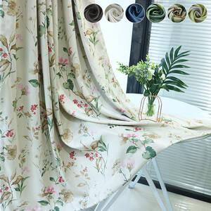 1~2級遮光のドレープカーテン