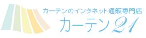 おしゃれカーテン・インテリアのオンライン通販『MUTUKI』