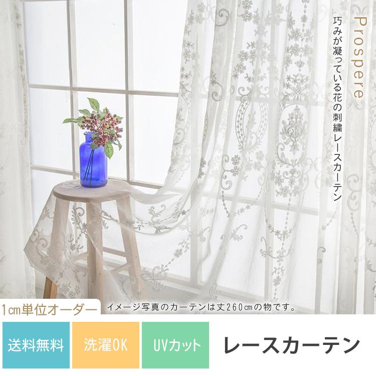 巧みが凝っている花の刺繡レースカーテン