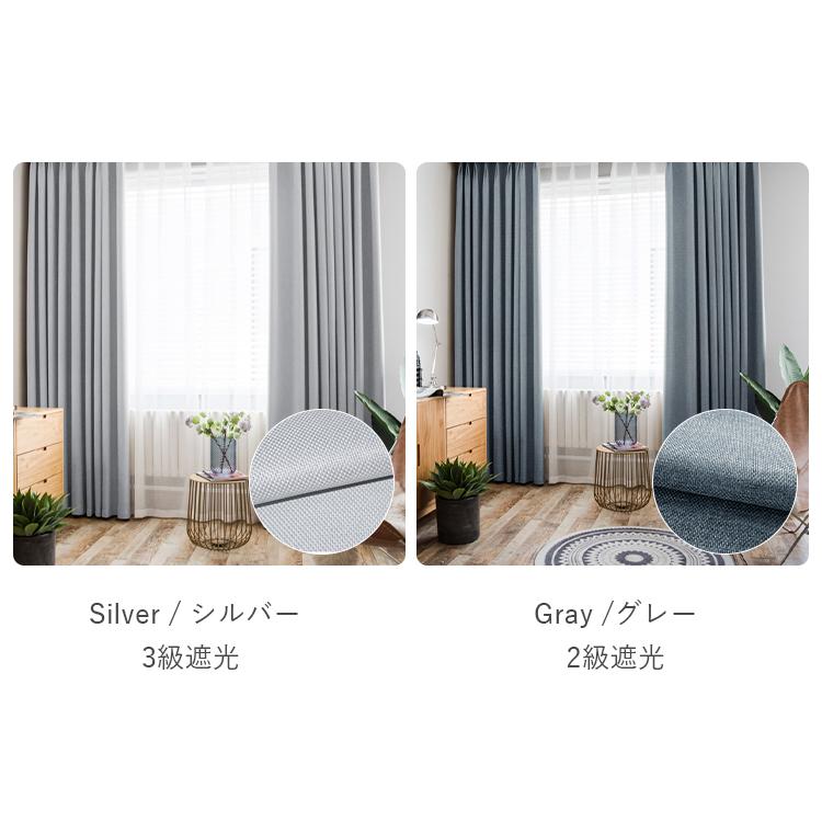 シルバーとグレーのドレープカーテン