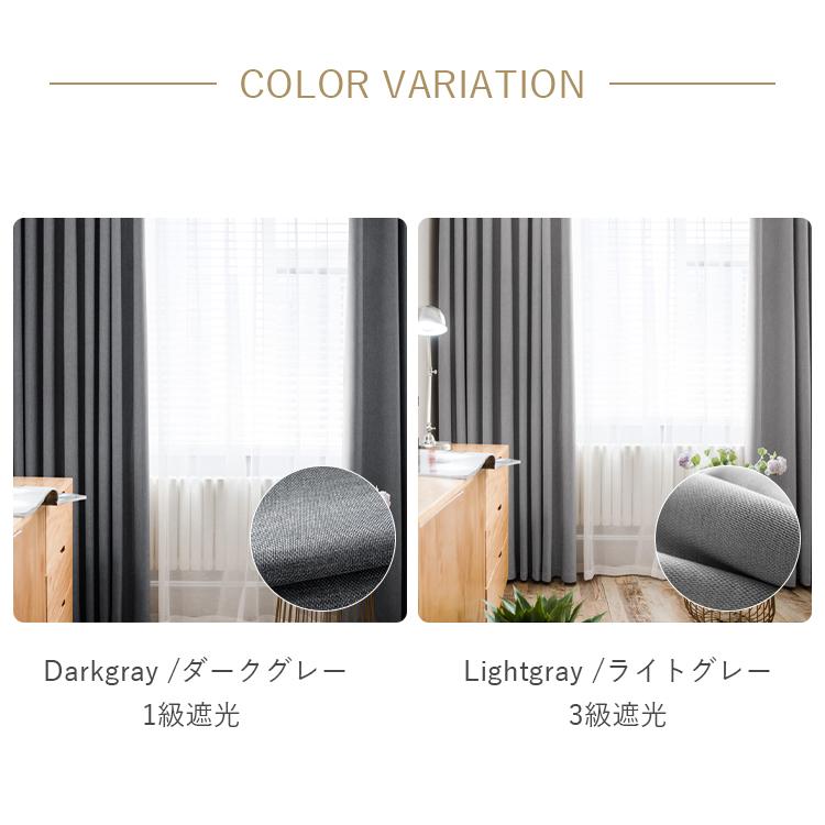 ダークグレーとライトグレーのドレープカーテン