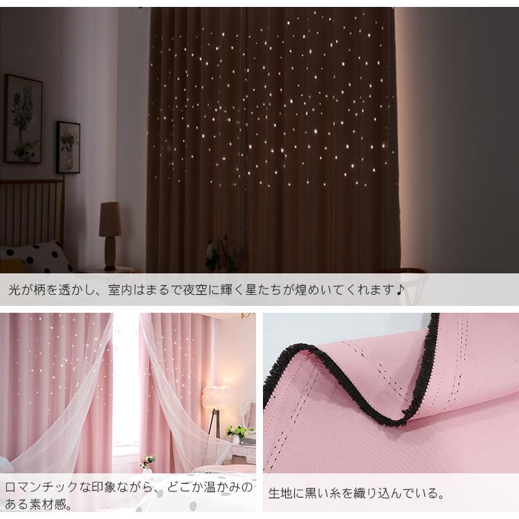 光が柄を透かし、室内はまるで夜空に輝く星たちが煌めいてくれます