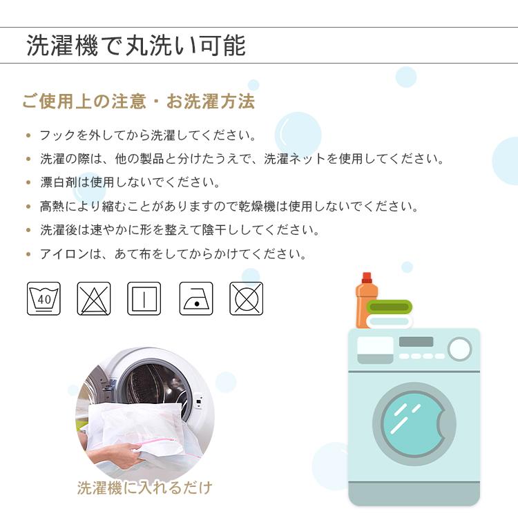 洗濯機で丸洗い可能レースカーテン
