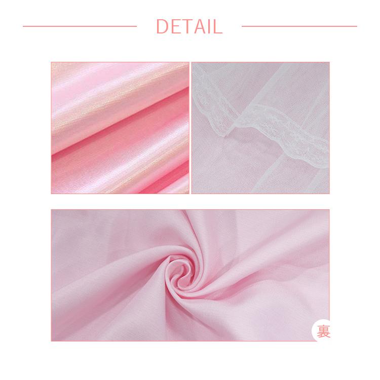 なめらかな肌触りとソフトな光沢感を持つドレープカーテン
