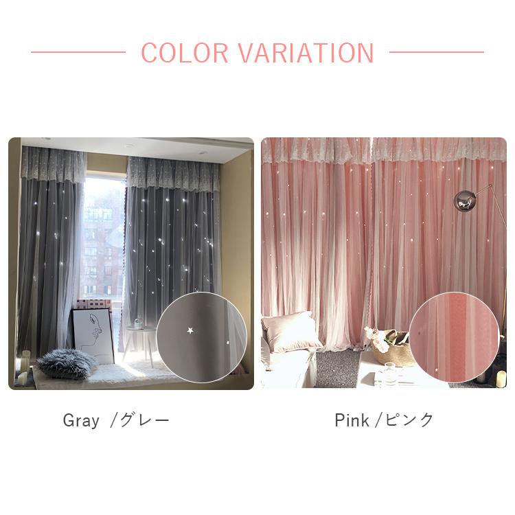 グレーとピンクの一体型カーテン