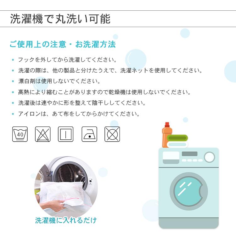 洗濯機で丸洗い可能ドレープカーテン