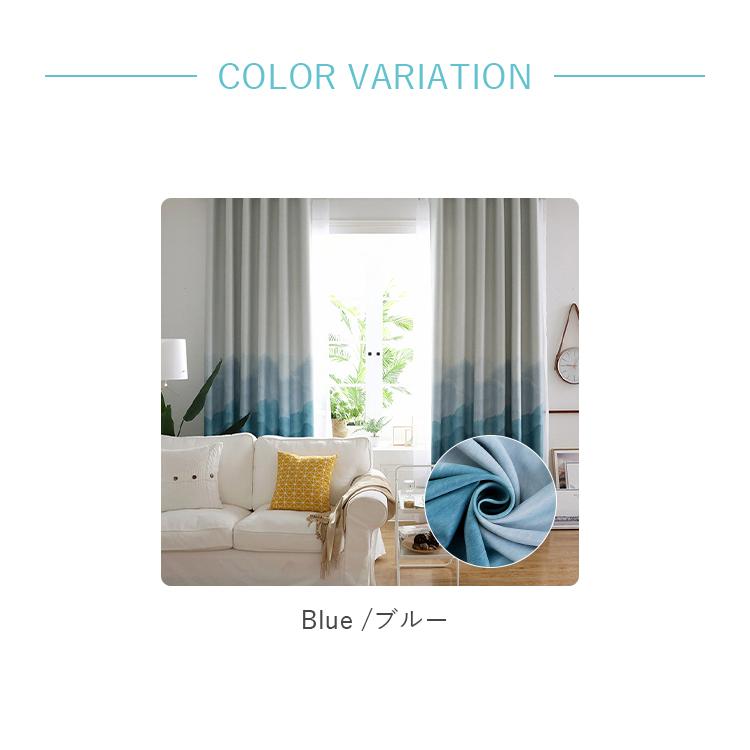 ブルー色のドレープカーテン
