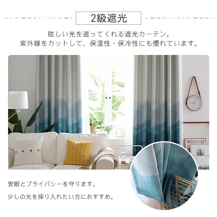 2級遮光,外からの光を防ぎ、快適な睡眠や暮らしをサポートします。