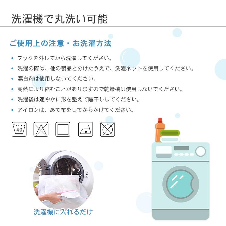 洗濯機で丸洗い可能セットカーテン