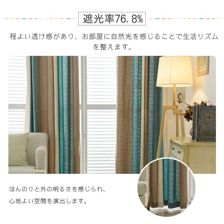 程良い透け感があり、お部屋に自然光を感じることで生活リズムを整える