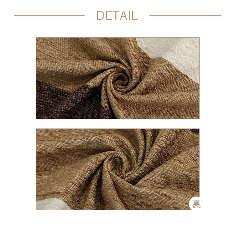 裏面と表面がほぼ同じ柄がなっているドレープカーテン