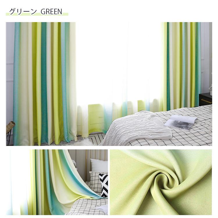 爽やかなグリーン色