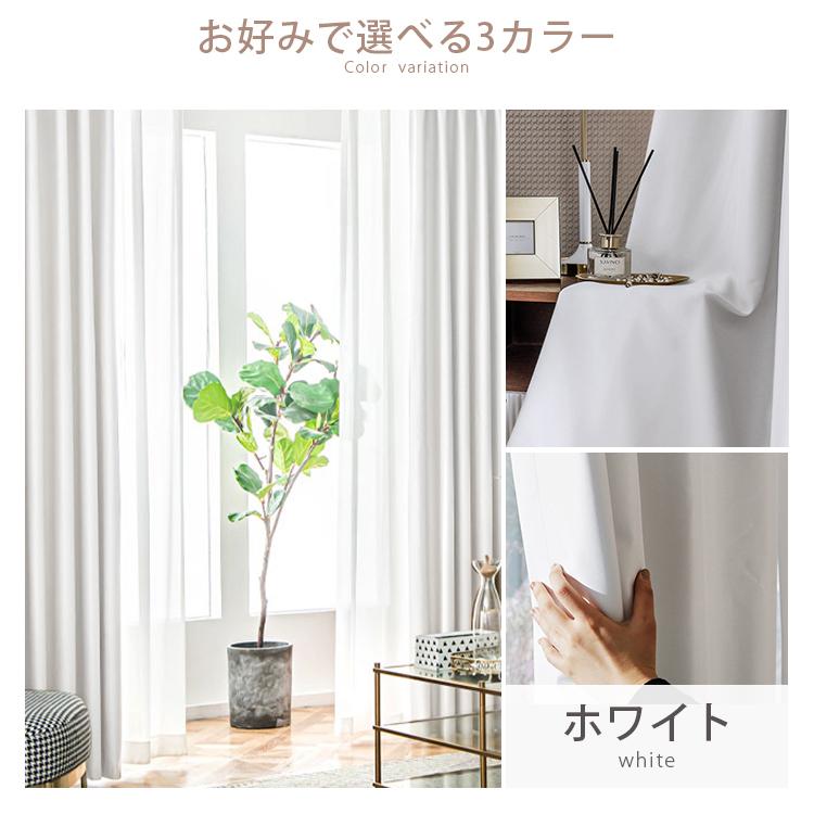 ホワイトのドレープカーテン