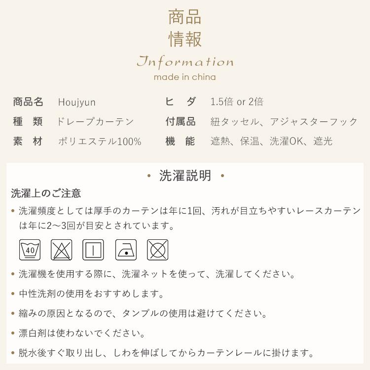 商品の情報