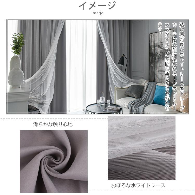 滑らかな触り心地よいカーテン