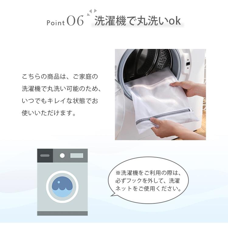 洗濯で丸洗いOK