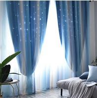 光が星柄を透かす一体型カーテン
