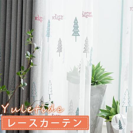 北欧テイストの森刺繍のレースカーテン