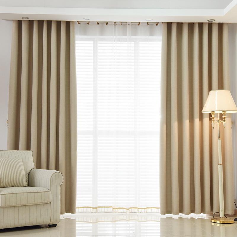 無地でシンプルな遮光ドレープカーテン