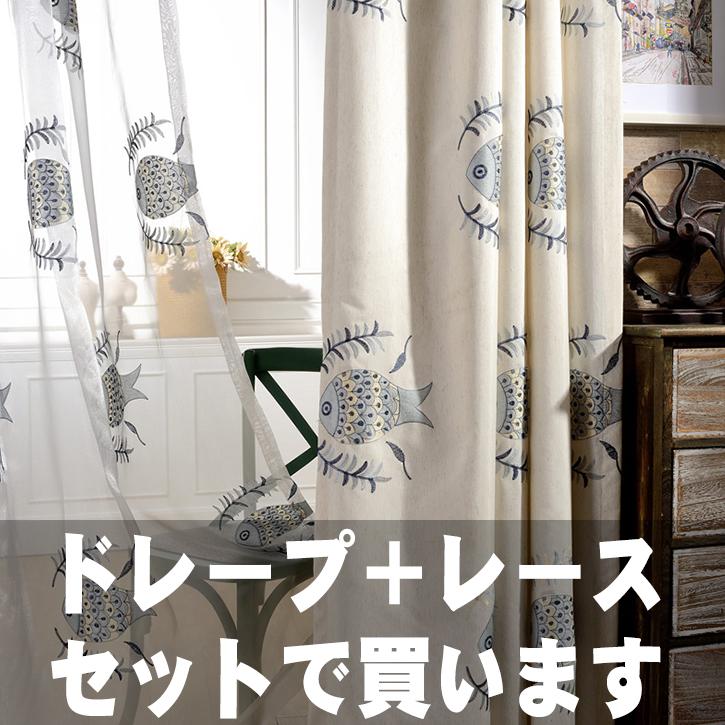 北欧の絵本風魚刺繍レース付きセット