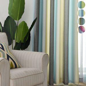 美しいマルチカラーのストライプ柄のカーテン