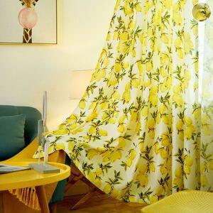 レモンがプリントされたドレープカーテン