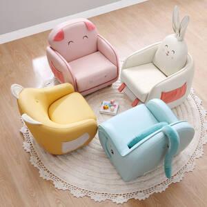 かわいい動物デザインのソファー