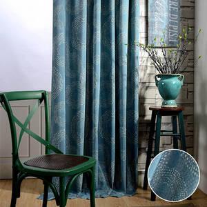 藍染めの風合いのドレープカーテン