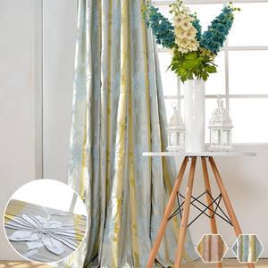 光沢感のあるリュクスなジャカード織カーテン