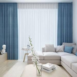 2級遮光のデニムカーテン