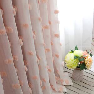 ドット柄姫系一体型カーテン