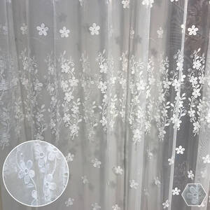 緻密な花刺繍レースカーテン