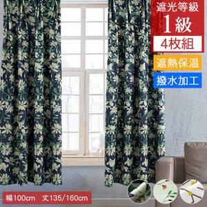 激安1級遮光4枚セットの既製カーテン,花柄