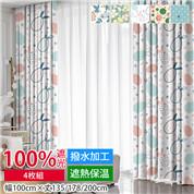 完全遮光4枚セットの既製カーテン,花柄