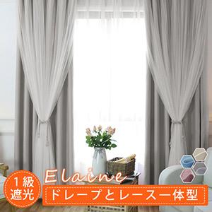 シンプルな一体型カーテン